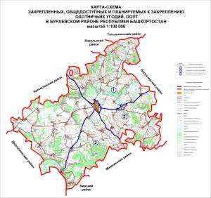 Бураевский район